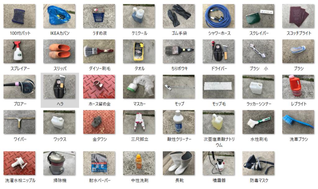 ebook-osoujibizines 【無料】ハウスクリーニング起業通信講座|時短・キレイ・リピート清掃方法【たくみ式】
